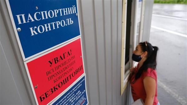 """Из """"ДНР"""" в Украину за восемь часов: история девушки, которая пересекла КПВВ в первый день"""