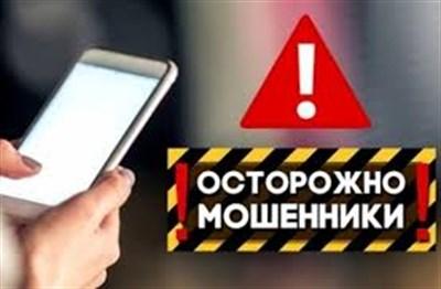 """Мошенники в """"ДНР"""" собирают с людей деньги на восстановление энергетической сферы"""
