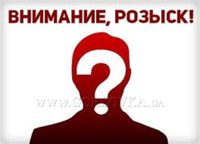 Жителей Горловки просят опознать людей, которые могут быть причастны к смерти Владимира Рыбака