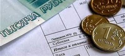 Горловчане жалуются, что им нечем платить за коммунальные услуги