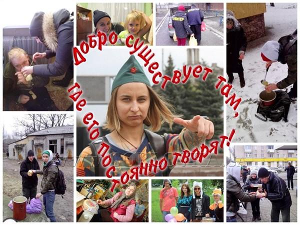 Волонтеры просят горловчан поделиться одеждой и продуктами с нуждающимися горожанами