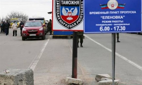 """Боевики """"ДНР"""" 30 апреля откроют пункт пропуска для выезда в Украину и наоборот. Вот их правила"""