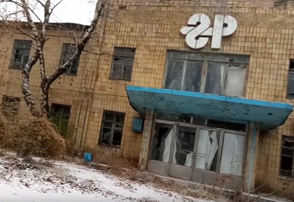 В Горловке все разграбленные предприятия выглядят одинаково (ВИДЕО)