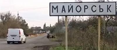 Отрезанные от цивилизации: как жители поселка Майорск пытаются выживать под пулями