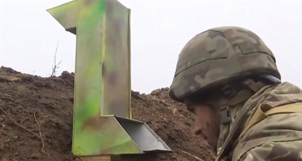 Украинские военные продвинулись ближе к Горловке, заняли важную высоту и часть кладбища