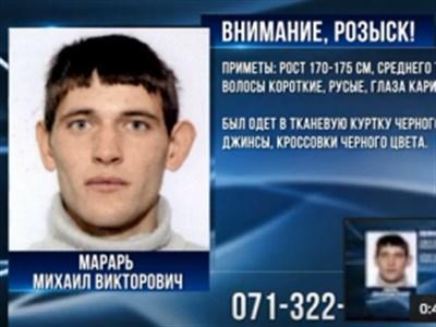 """В """"ДНР"""" разыскивают горловчанина, сбежавшего из психоневрологического интерната"""
