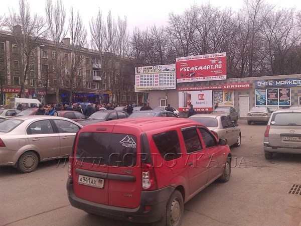 """В Горловке призывают доносить в исполком """"об агитационных материалах, призывающих к незаконным действиям"""""""