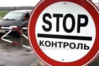 Село Новолуганское возле оккупированной Горловки: контрабанда против людей, кто победит?