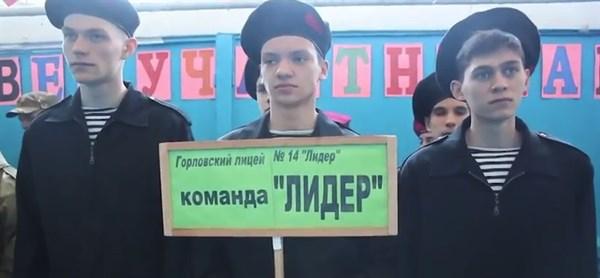 """Начальник отдела образования Горловки хочет, чтобы школьники защищали """"республику"""""""