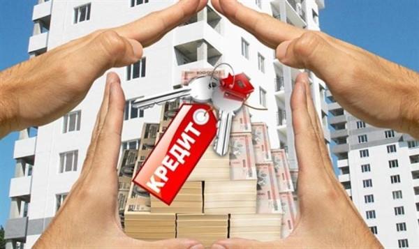 Льготные кредиты переселенцам на жилье. Озвучены условия - под 3% до 40 тысяч евро и сроком погашения до 20 лет