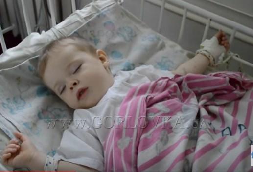 Двухлетний горловчанин, который получил ранение осколком снаряда, переведен в реанимацию