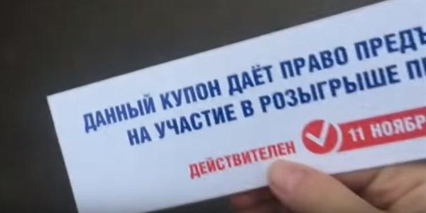 """Жительница Горловки показала, как она голосовала на выборах """"ДНР"""""""