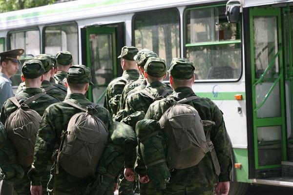 Призыв с введением российских войск