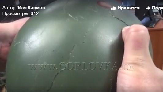 Горловским боевикам прислали дырявые каски