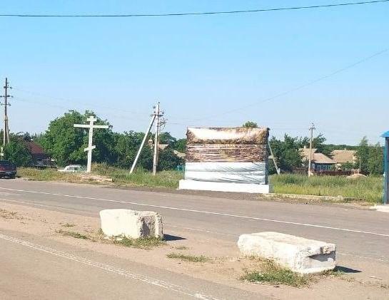 На пункте пропуска Еленовка пафосно открыли стелу Россия. Через неделю надпись запаковали