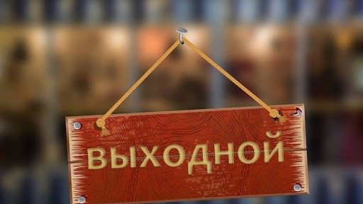 В октябре у жителей Украины четыре дополнительных выходных дня - празднуют День защитника