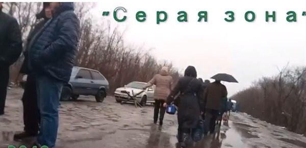 Пешком в Горловку: как житель города прошел блокпосты без очередей