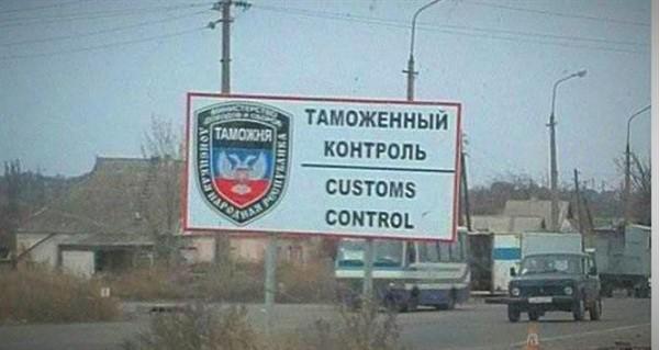 Таможенные посты между «ДНР» и «ЛНР» упразднят с первого октября. Не будет даже досмотра