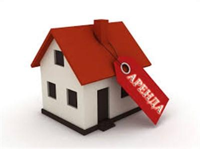 Как арендовать коммерческую недвижимость