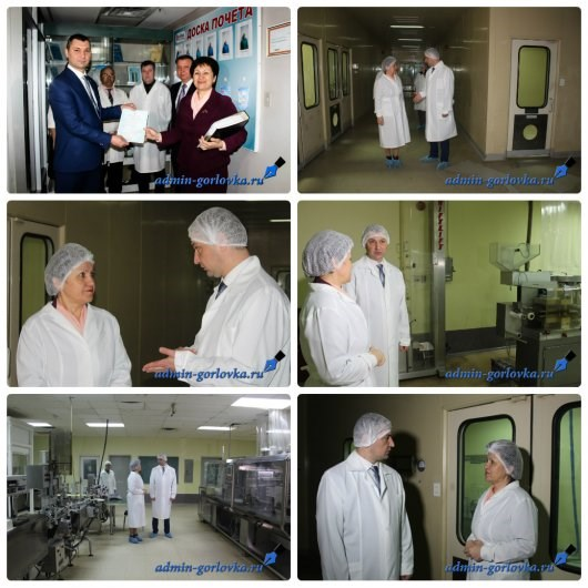На горловском предприятии «Стиролбиофарм» рассказывают о наращивании производства. Правда ли это?