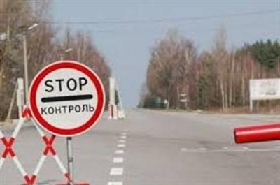 Как сегодня работают КПВВ на линии разграничения Донецкой области