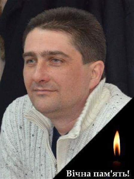 В Славянске почтили память погибшего Героя Небесной Сотни горловчанина Владимира Рыбака