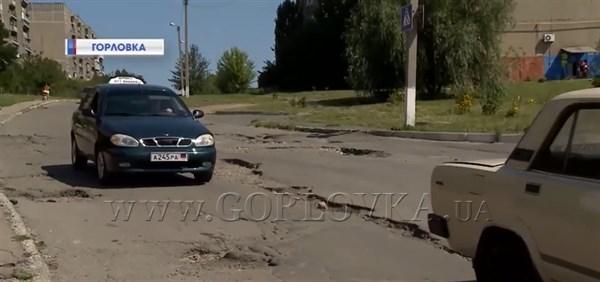 Мэр оккупированной Горловки признает бездорожье в городе. Но сделать ничего не может - нет финансирования