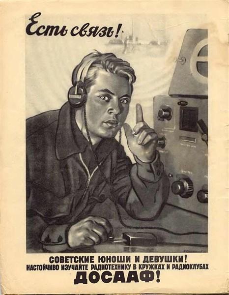 """Горловчане могут дозвониться с """"Феникса"""" на МТС за 10 российских рублей"""