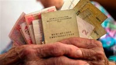 Украинским пенсионерам повысят пенсию с 1 марта. Кто может рассчитывать на увелечение выплат