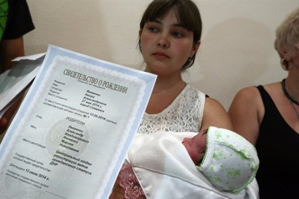 Рожденный в «ДНР»: инструкция, как легализовать ребенка в Украине