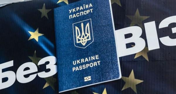 Как переселенцам получить биометрический паспорт