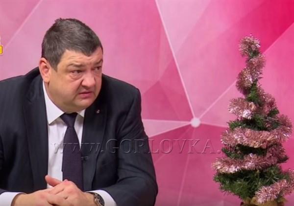"""Мэр Горловки от группировки """"ДНР"""" рассказал, как прошел 2018 год в условиях блокады"""