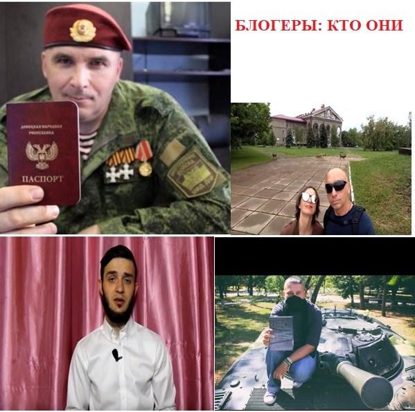 Топ 5 блогеров Горловки: кто они и как освещают события из оккупированного города