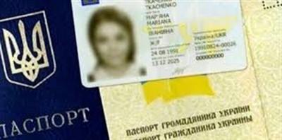 """В """"ДНР"""" жители с украинскими паспортами обязаны пройти регистрацию"""