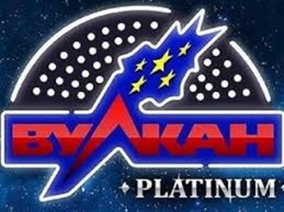 Вулкан Платинум: от бесплатных игр до настоящих и стоящих