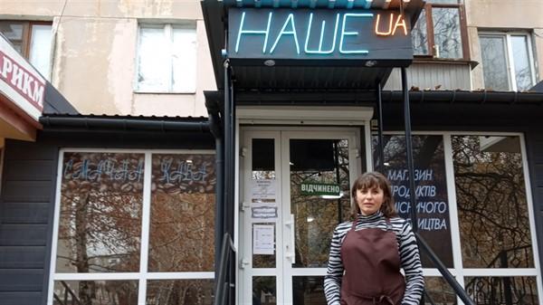 Наталья Лукьянова из Горловки открыла в Славянске магазин крафтовых сыров. Мечтает о больших продажах на Хрещатике