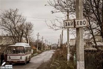 Сегодня при обстреле поселка Зайцево в Горловке ранена местная жительница.