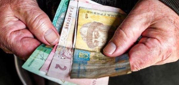 В Украине проводится повышение пенсий в пять этапов до конца года