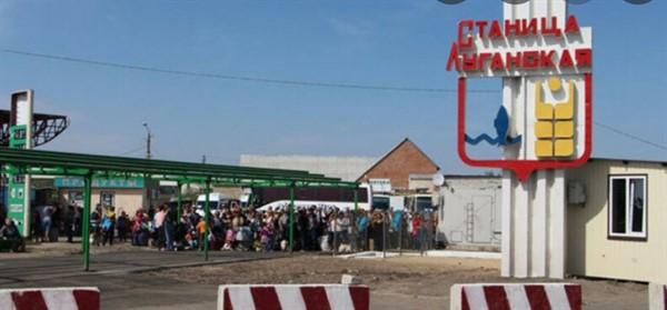 В Украине изменили правила пересечения КПВВ в Донецкой и Луганской областях. Что опять
