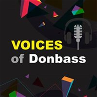 """В Горловке  состоится выездной кастинг на участие в проекте """"Voices of Donbass"""""""