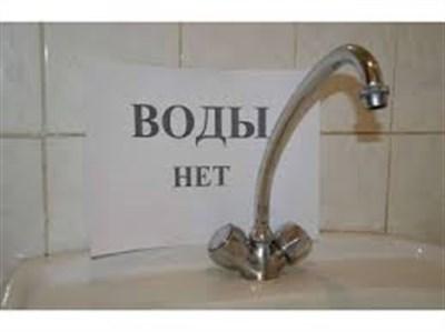 15 мая часть Горловки будет без света, а 16 мая  без воды: СПИСОК АДРЕСОВ
