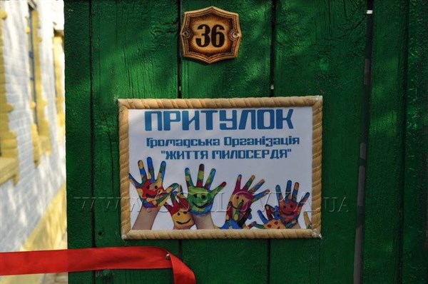 Жизнь с нуля: как под Краматорском устраиваются переселенцы, оставшиеся без жилья