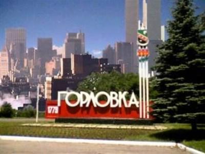 В четверг из Горловки будут бесплатно вывозить людей в Славянск. Есть места в пансионате