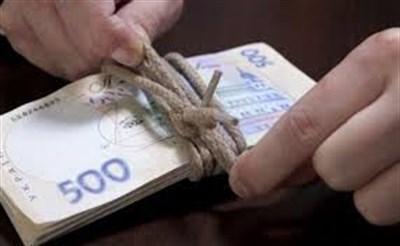 Кредит наличными в Украине: какой выбрать