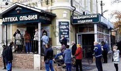 """Минздрав """"ДНР"""" не будет закупать лекарства для местных аптек. Там объяснили причину"""