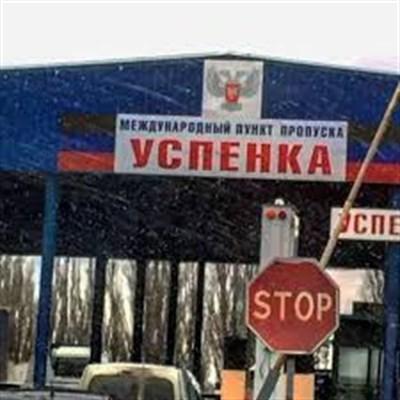Жителям самопровозглашенных республик «ДНР» и «ЛНР» разрешен въезд в Россию