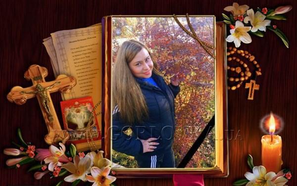 В Горловке нашли мертвой 17-летнюю Ирину Ермакову, которая вышла из дома в декабре и пропала