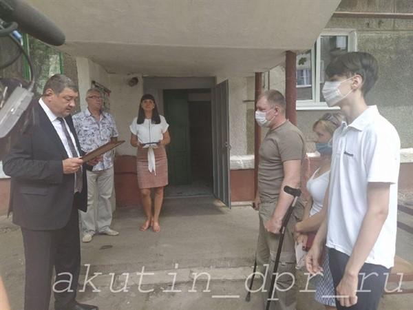 В Горловке боевику «ДНР» родом из Торецка дали трехкомнатную квартиру