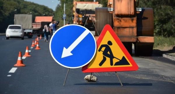 В Горловке сегодня перекрыт въезд с бульвара Димитрова на проспект Победы