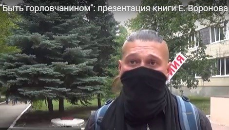 Горловский блогер презентовал книгу о горловчанах, которые живут в оккупации